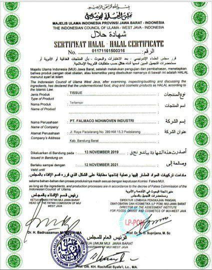 halal-1.jpg